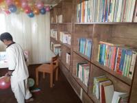 کتابخانه رمین